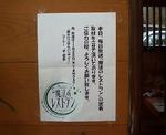 200811031241000.jpg
